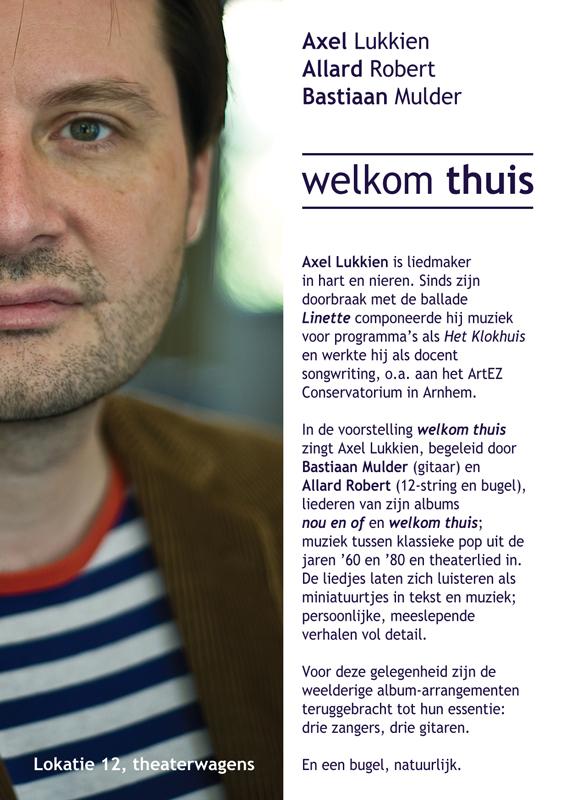 Flyer Sonsbeek 2014